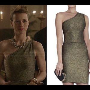 Beautiful new Bcbg Maxzaria dress